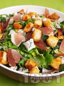 Френска селска салата с рукола, шунка хамон и синьо сирене - снимка на рецептата